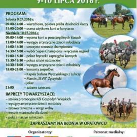 XVII Świętokrzyski Młodzieżowy Championat Koni Małopolskich